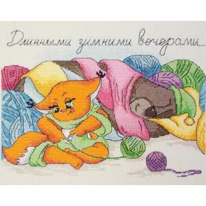 Зимние вечера Набор для вышивания Марья Искусница 15.002.15