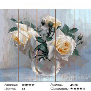 Сложность и количество цветов Белые розы. Игорь Бузин Картина по номерам на дереве GXT23299