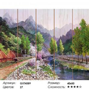 Весна в горах. Сунг Ли Картина по номерам на дереве