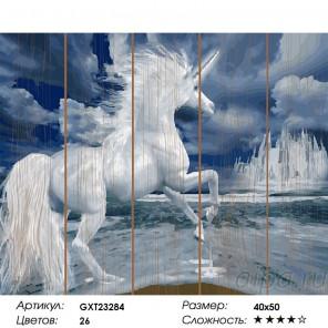 Единорог и замок-призрак Картина по номерам на дереве