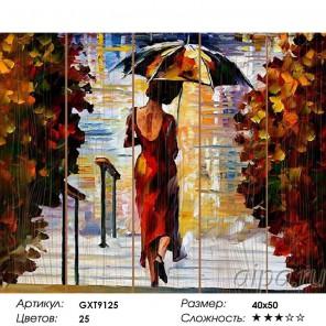 Сложность и количество цветов  На ступеньках. Леонид Афремов Картина по номерам на дереве GXT9125