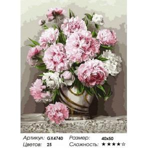 Сложность и количество цветов  Розовые пионы (Игорь Бузин) Раскраска по номерам на холсте GX4740