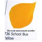 """Акриловая краска FolkArt Plaid """"Желтый школьный автобус"""" 736"""