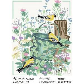 Щеглы в саду Алмазная мозаика на подрамнике