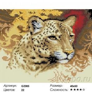 Сложность и количество цветов  Портрет леопарда Алмазная мозаика на подрамнике GZ085