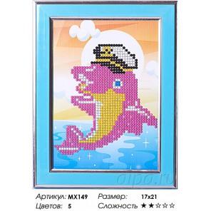 Сложность и количество цветов  Дельфин-моряк Алмазная частичная мозаика с рамкой MX149