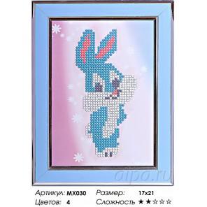 Сложность и количество цветов  Зайчик Алмазная частичная мозаика с рамкой MX030