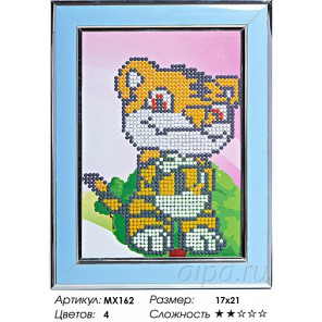 Сложность и количество цветов  Тигрёнок Алмазная частичная мозаика с рамкой MX162