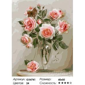 Сложность и количество цветов  Розы в вазе. Игорь Бузин Раскраска по номерам на холсте GX4741