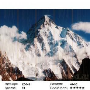 Эверест №1 Картина по номерам на дереве