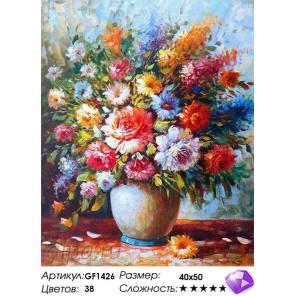 Количество цветов и сложность Красочный букет Алмазная мозаика вышивка на подрамнике Painting Diamond GF1426