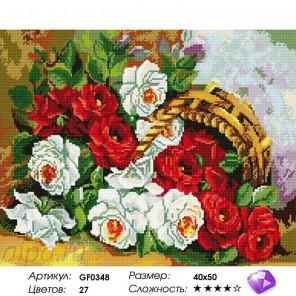 Количество цветов и сложность Корзина роз Алмазная мозаика вышивка на подрамнике Painting Diamond GF0348