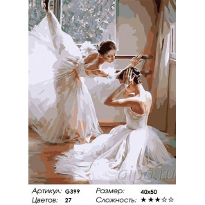 У балетного станка Раскраска по номерам на холсте