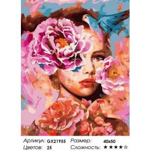 Количество цветов и сложность Весна в Душе женщины Раскраска картина по номерам на холсте GX21955