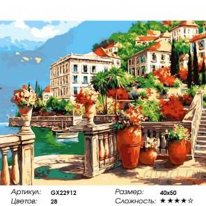 Количество цветов и сложность Живописный причал Раскраска картина по номерам на холсте GX22912