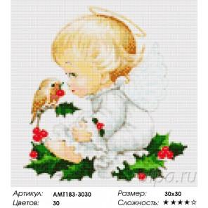 Сложность и количество цветов Ангелочек Алмазная мозаика на твердой основе Iteso