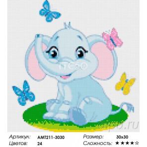 Сложность и количество цветов Малыш-слоненок Алмазная мозаика на твердой основе Iteso