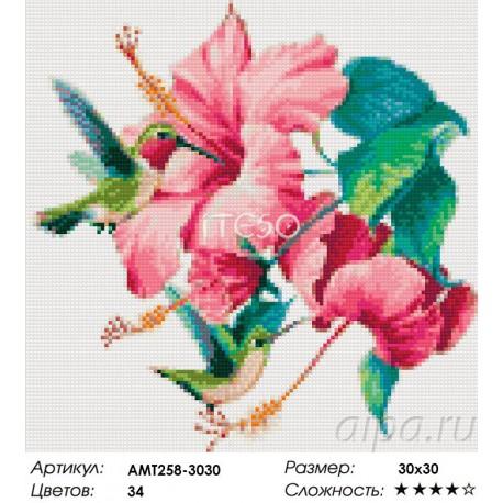 Сложность и количество цветов Колибри над цветком гибискуса Алмазная мозаика на твердой основе Iteso