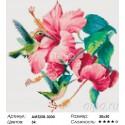 Колибри над цветком гибискуса Алмазная мозаика на твердой основе Iteso