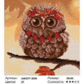 Сложность и количество цветов Совёнок осенью Алмазная мозаика на твердой основе Iteso