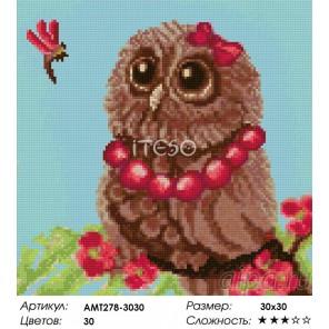 Сложность и количество цветов Совёнок летом Алмазная мозаика на твердой основе Iteso