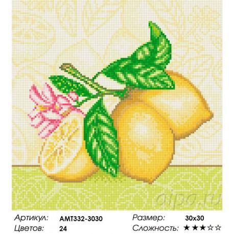 Количество цветов и сложность Гроздь лимонов Алмазная мозаика на твердой основе Iteso
