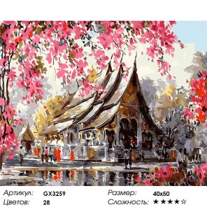 Тайский храм (Танакорн Чаиджинд) Раскраска картина по номерам на холсте