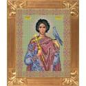 Мученик Трифон Набор для вышивания бисером Икона GALLA COLLECTION
