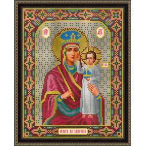 Призри на смирение Набор для вышивания бисером Икона Божией Матери GALLA COLLECTION