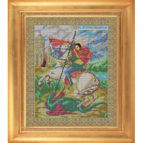 Святой Георгий Победоносец Набор для вышивания бисером Икона GALLA COLLECTION
