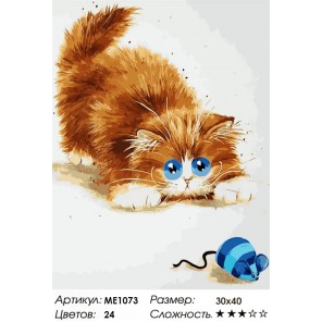 Количество цветов и сложность Кошки-мышки Раскраска картина по номерам на холсте Menglei ME1073