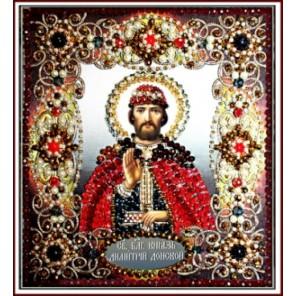 Святой Дмитрий Набор для вышивания хрустальными бусинами СТУДИЯ ВЫШИВКИ