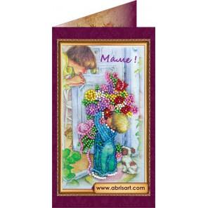 Маме-1 Набор для вышивки бисером Открытка АБРИС АРТ