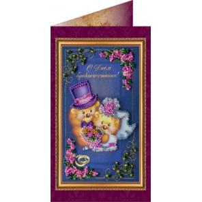 С днем бракосочетания-2 Набор для вышивки бисером открытки АБРИС АРТ