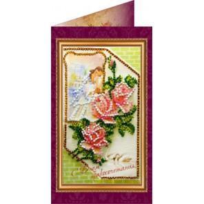 С днем бракосочетания Набор для вышивки бисером открытки АБРИС АРТ