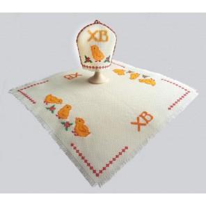 Цыплята Набор для вышивки ZENGANA