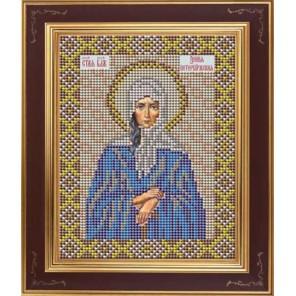 Святая блаженная Ксения Петербургская Комплект для вышивания бисером Икона GALLA COLLECTION