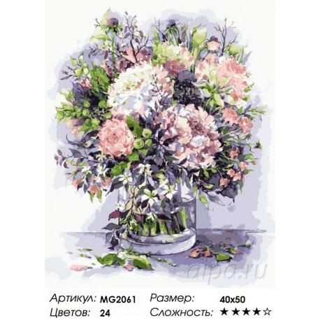 Количество цветов и сложность Букет с пионами и травами в сиреневых тонах Раскраска картина по номерам на холсте Menglei MG2061