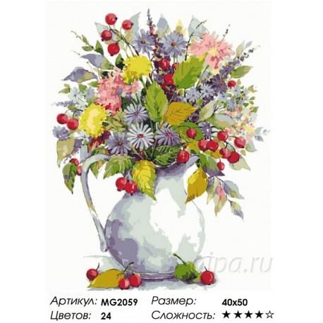 Количество цветов и сложность Букет с одуванчиками и ягодами Раскраска картина по номерам на холсте Menglei MG2059