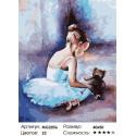 Количество цветов и сложность Балерина. Первые шаги Раскраска картина по номерам на холсте Menglei MG2056