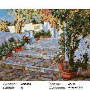 Количество цветов и сложность Крымский двор Раскраска по номерам на холсте Menglei MG2014