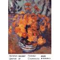 Ваза с хризантемами ( художник Арман Гийомен) Раскраска (картина) по номерам на холсте Menglei