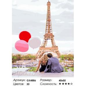 Сложность и количество цветов Лето в Париже Раскраска по номерам на холсте GX4886