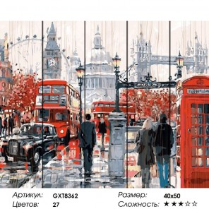 Сложность и количество цветов Дождливый Лондон Картина по номерам на дереве GXT8362