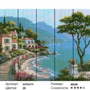 Сложность и количество цветов Морской пейзаж Картина по номерам на дереве GXT6919