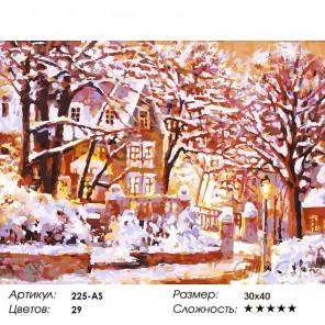 Сложность и количество красок Зимняя сказка Раскраска картина по номерам на холсте 225-AS