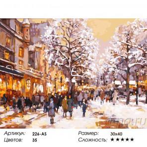 Сложность и количество красок  Зимний вечер на бульваре Раскраска картина по номерам на холсте 226-AS