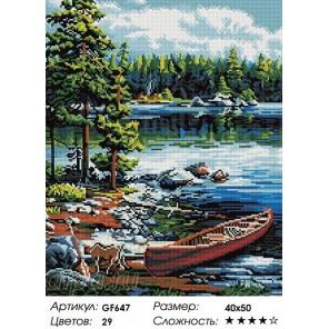 Сложность и количество цветов  Лодка на берегу Алмазная мозаика на подрамнике GF647