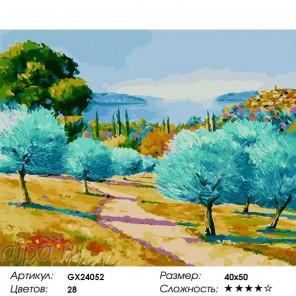 Сложность и количество цветов  Дорожка к морю Раскраска картина по номерам на холсте GX24052
