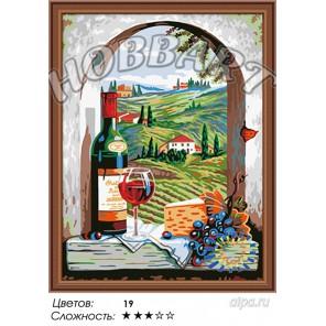 1_ Итальянские каникулы Раскраска по номерам на холсте Hobbart